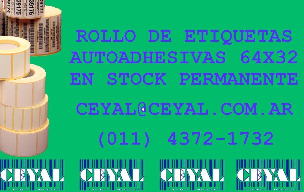 011-4372-1732 ARG ENVIAMOS LECTOR CODIGO DE BARRAS LASER METROLOGIC