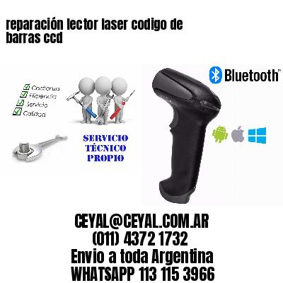 reparación lector laser codigo de barras ccd