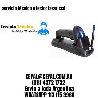 servicio técnico n lector laser ccd