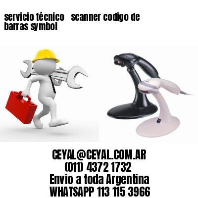 servicio técnico   scanner codigo de barras symbol