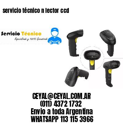 servicio técnico n lector ccd